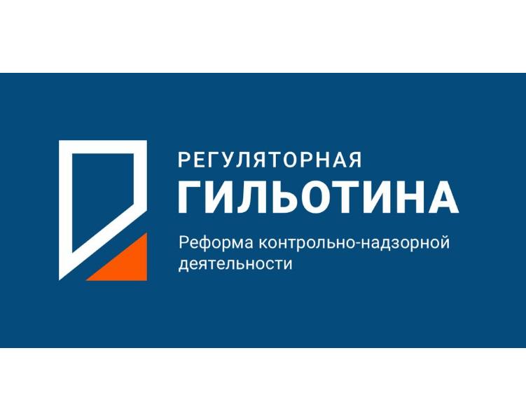 Источник: https://knd.ac.gov.ru/284/