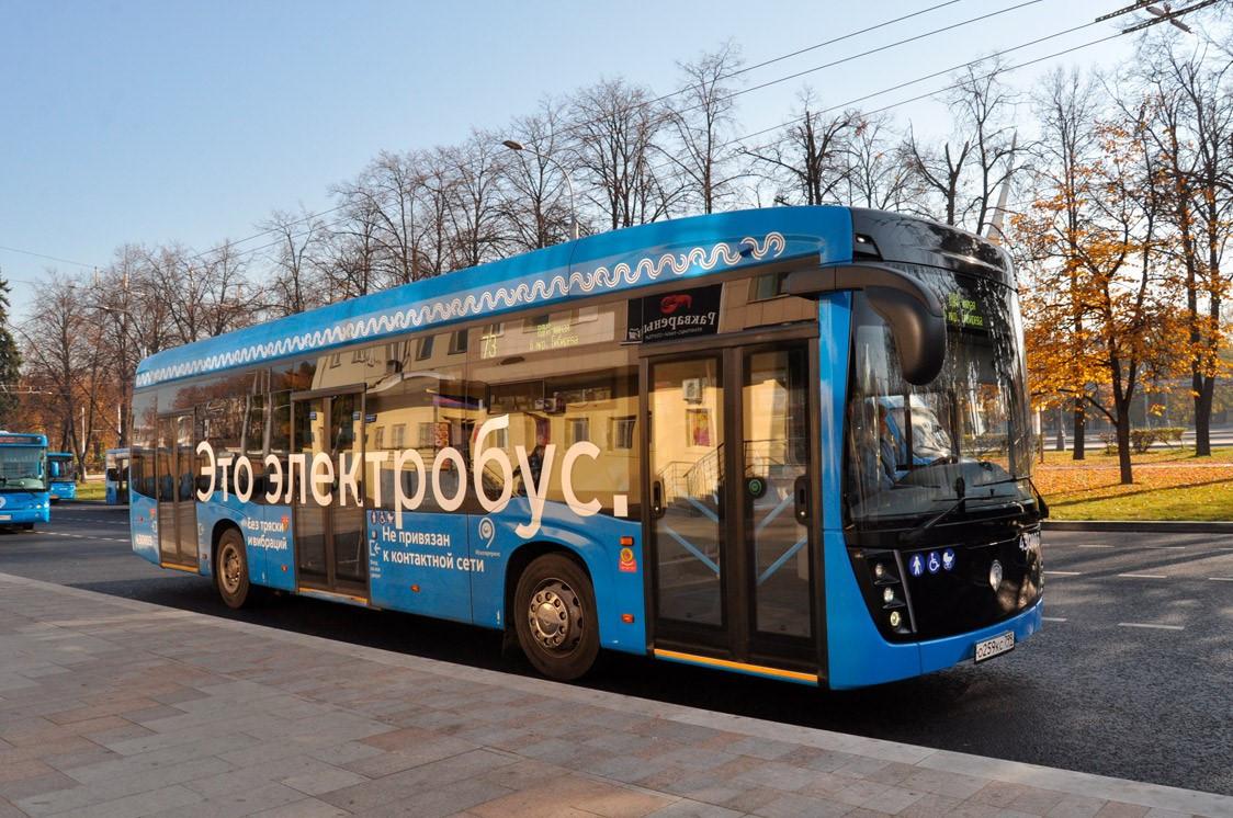 В Сокольниках открыли завод по производству электробусов.