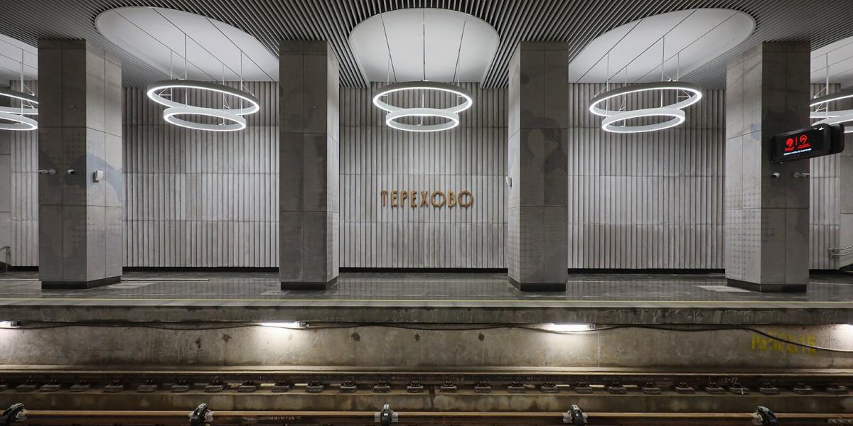 Сергей Собянин объявил о завершении строительства еще трех станций БКЛ «Терехово», «Кунцевская» и «Давыдково»