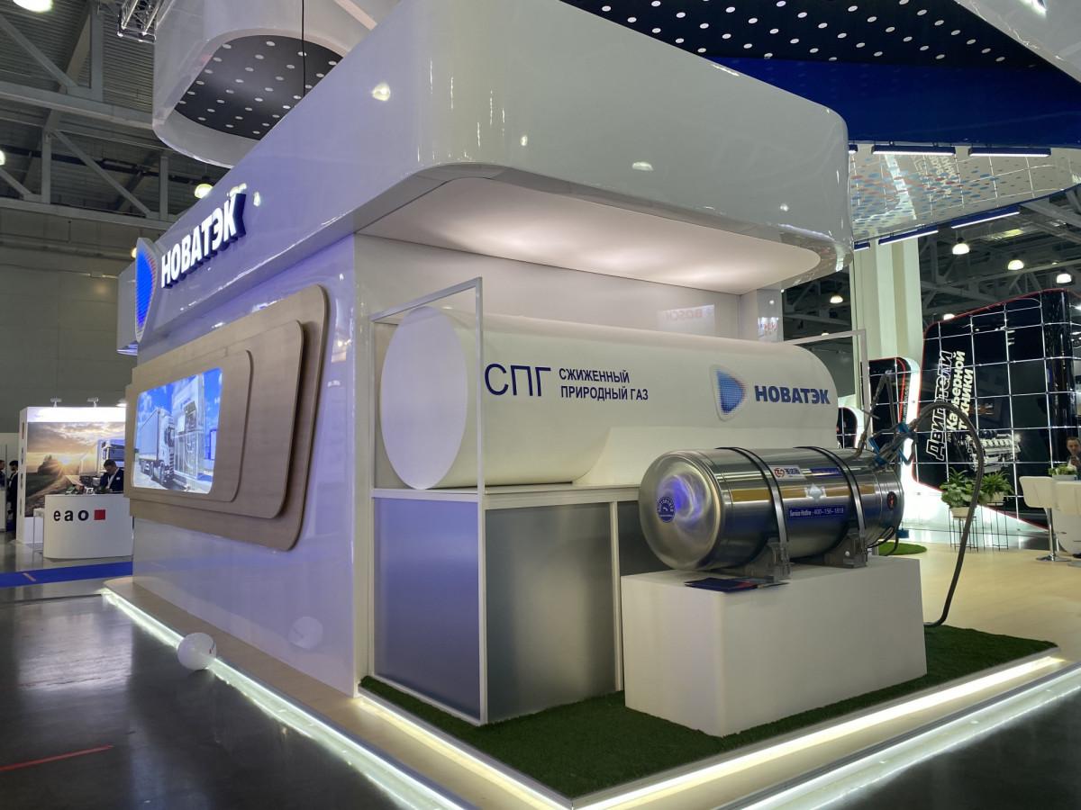 Международная выставка коммерческого автотранспорта Comtrans 2021