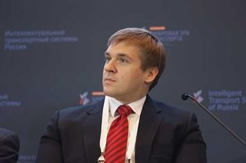 Международный форум и выставка «Интеллектуальные транспортные системы России: цифровая эра транспорта»